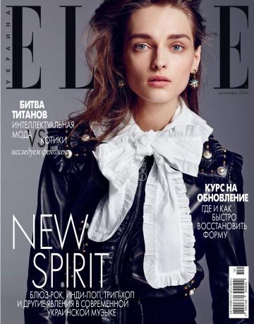 da792146a63b Журнал ELLE Украина №10 Октябрь 2016 - читайте онлайн journals.ua