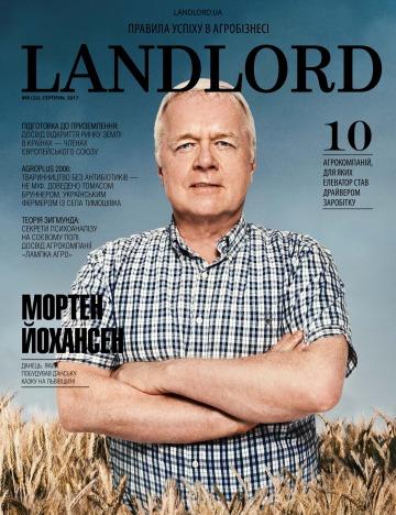 Landlord (Землевласник) №8 08/2017