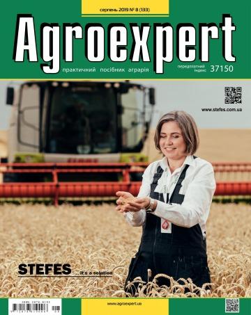 Agroexpert №8 08/2019