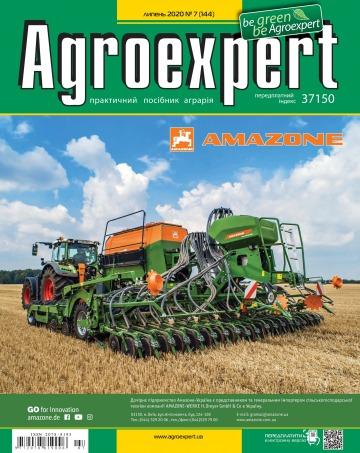 Agroexpert №7 07/2020