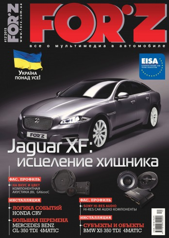 FORZ №12 12/2015