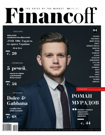 Financoff №4 04/2019