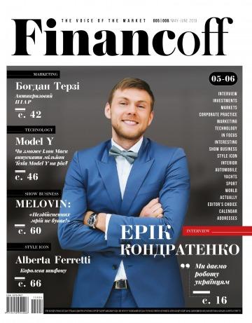 Financoff №5-6 05/2019
