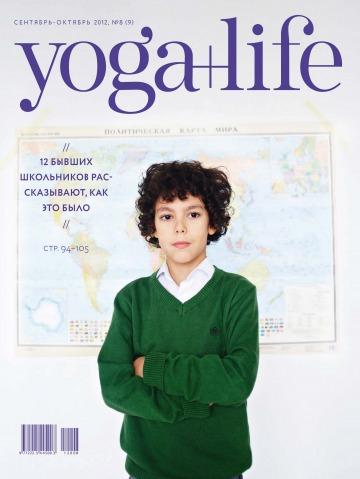 Yoga+Life №9 09/2012