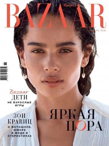 3f8857ddc871 Журнал Harper s Bazaar №11 Октябрь 2018 - читайте онлайн journals.ua