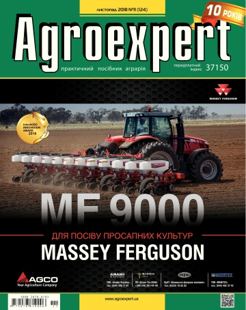 Agroexpert №11 11/2018