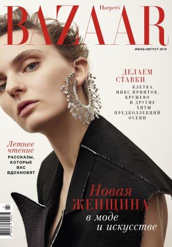 Harper's Bazaar №7-8 07/2019