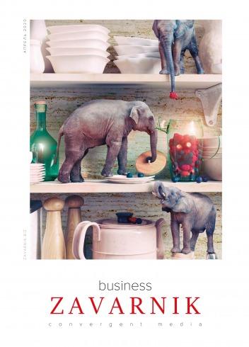 Діловий журнал «BUSINESS ZAVARNIK CONVERGENT MEDIA №4 04/2020