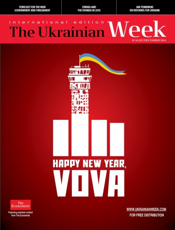 The Ukrainian Week №16 12/2014