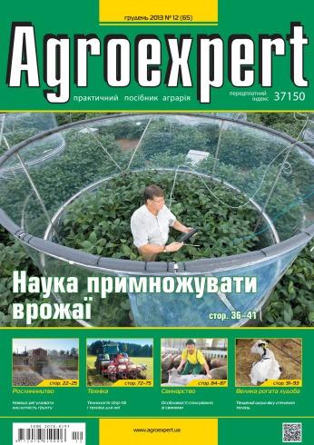 Agroexpert №12 12/2013