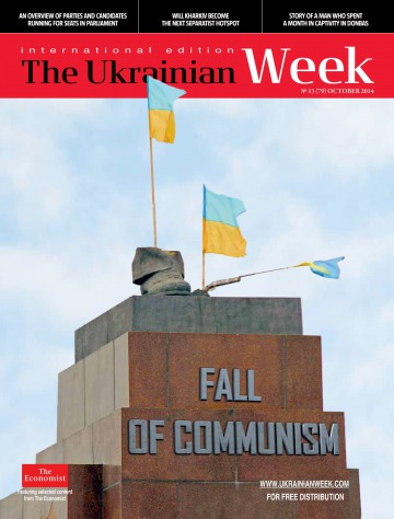 The Ukrainian Week №13 10/2014