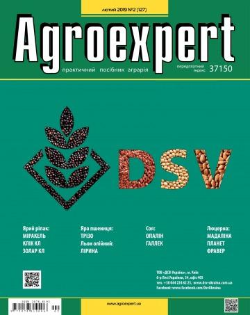 Agroexpert №2 03/2019