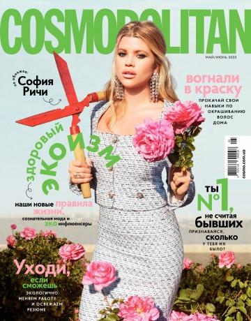 Cosmopolitan в Украине №5 05/2020