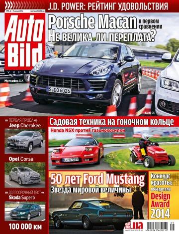 Auto Bild №5-6 06/2014