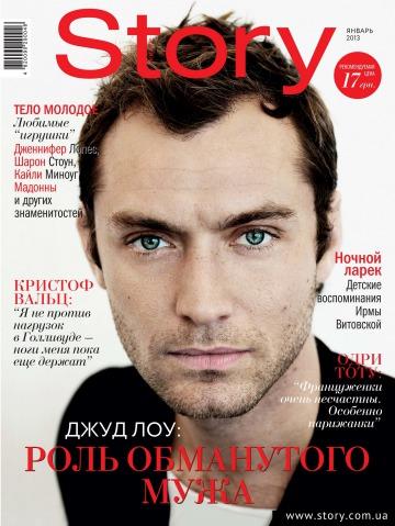 Story Ukraine №1 01/2013