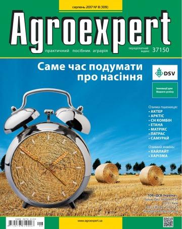 Agroexpert №8 08/2017