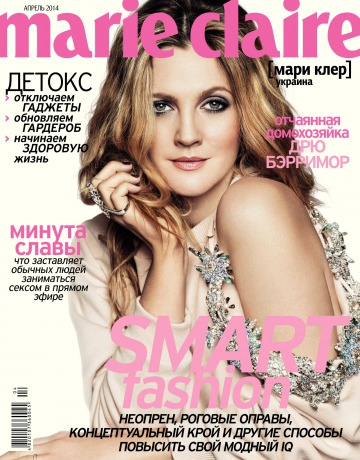 Marie Claire №4 04/2014
