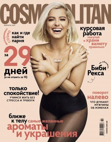 Cosmopolitan в Украине №2 02/2020