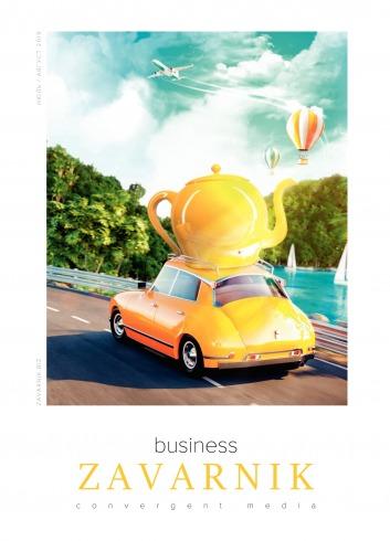 Діловий журнал «BUSINESS ZAVARNIK CONVERGENT MEDIA №7-8 08/2019