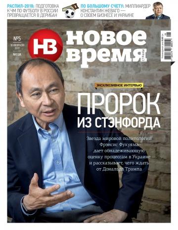 Последние новости украины в режиме реального времени