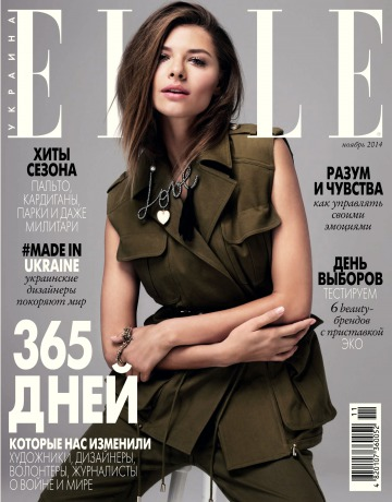 ELLE Украина №11 11/2014