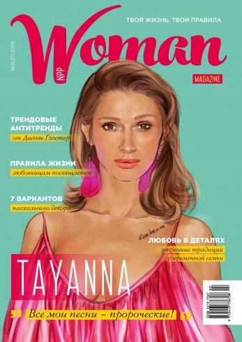 Woman magazine NPP №2(21) 03/2019