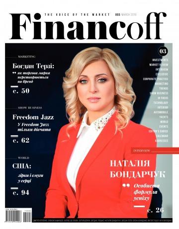 Financoff №3 03/2019