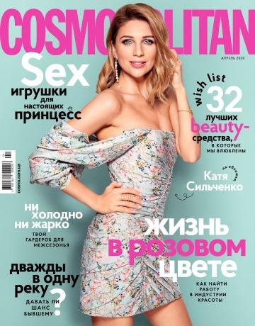 Cosmopolitan в Украине №4 04/2020