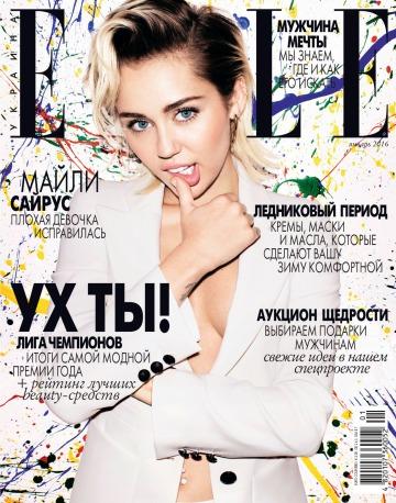Журнал ELLE Украина №1 Январь 2016 - читайте онлайн journals.ua e8d0f16ee2a