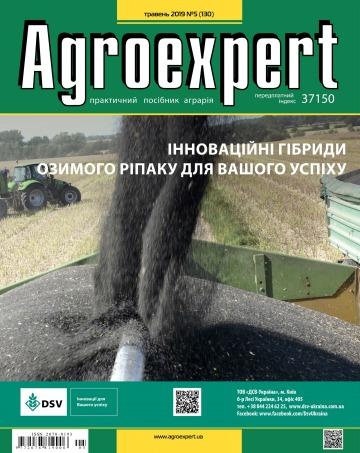 Agroexpert №5 05/2019