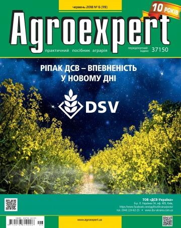 Agroexpert №6 07/2018