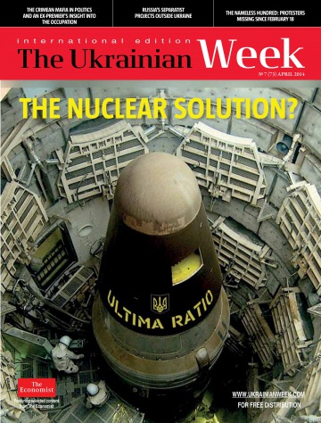 The Ukrainian Week №7 04/2014