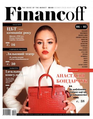 Financoff №6-1 12/2018