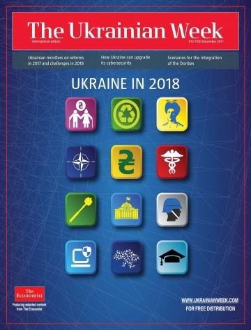 The Ukrainian Week №12 12/2017