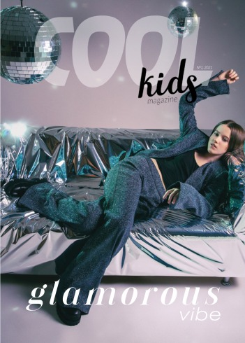 Cool kids №1 02/2021