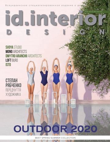 ID.Interior Design №5-6 05/2020