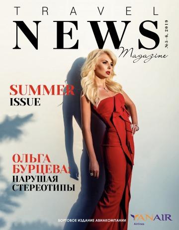 TRAVEL NEWS magazine №5-6 05/2019