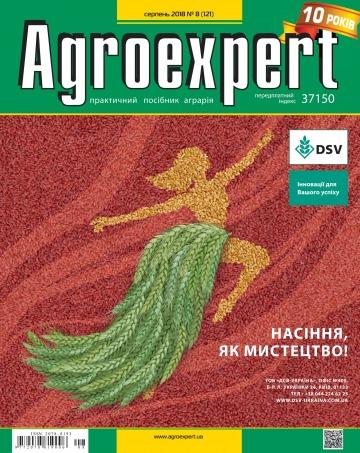 Agroexpert №8 08/2018