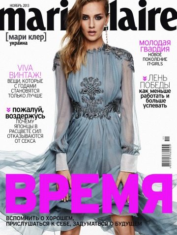 Marie Claire №11 11/2013