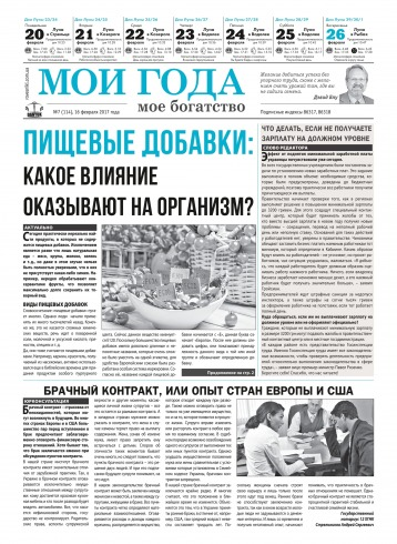 Последние новости россия-сша-евросоюз-украина