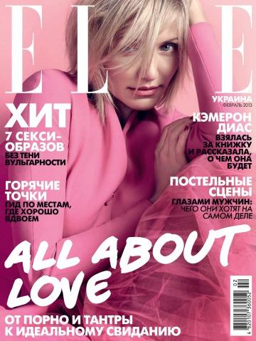 ELLE Украина №2 02/2013