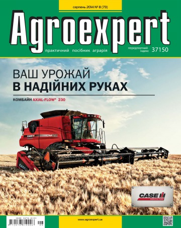 Agroexpert №8 08/2014