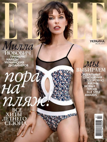 ELLE Украина №7 07/2013