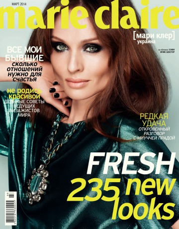 Marie Claire №3 03/2014