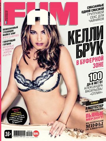 FHM For Him для мужчин. Россия №12 12/2012