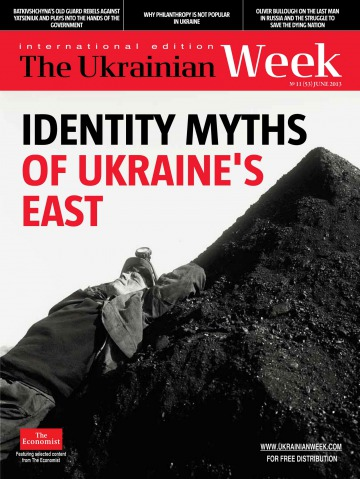 The Ukrainian Week №11 06/2013