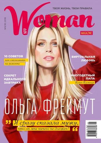 Woman magazine NPP №5(18) 09/2018