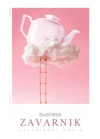 Діловий журнал «BUSINESS ZAVARNIK CONVERGENT MEDIA №5 05/2020