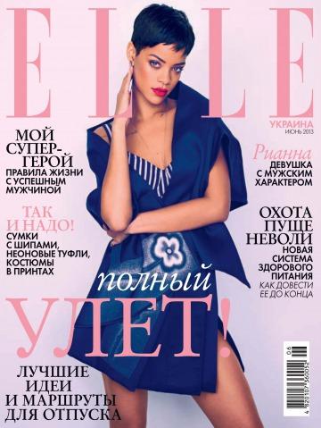 ELLE Украина №6 06/2013