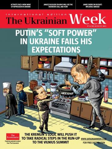 The Ukrainian Week №14 08/2013
